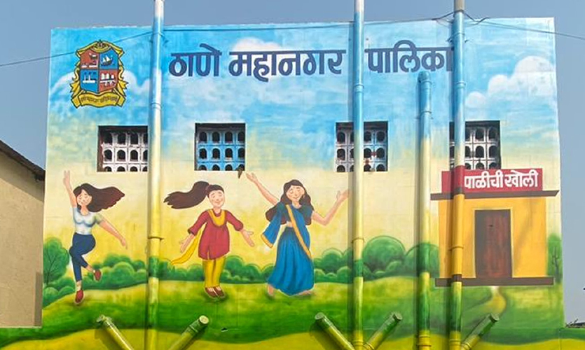Thane's Slum Gets A Fully Equipped 'Period Room' To Improve Menstrual Hygiene