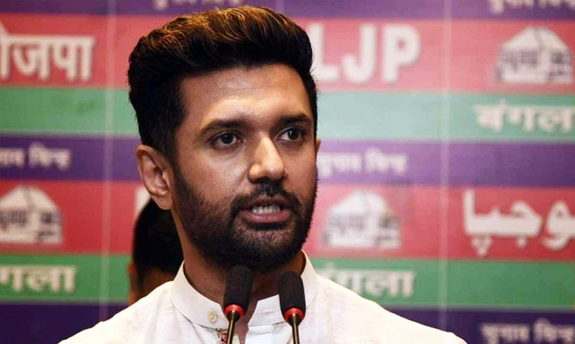 How Did Chirag Paswan Reach The End Of The Line With The LJP?