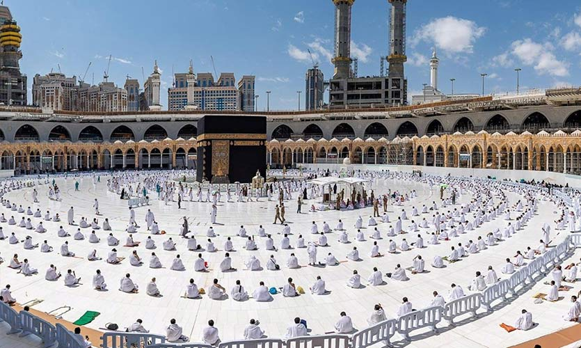 Female Pilgrims Perform Hajj Without Male Guardians