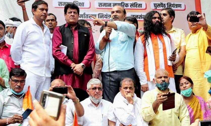 Six Arrested By Delhi Police For Chanting Anti-Muslim Slogans At Jantar Mantar