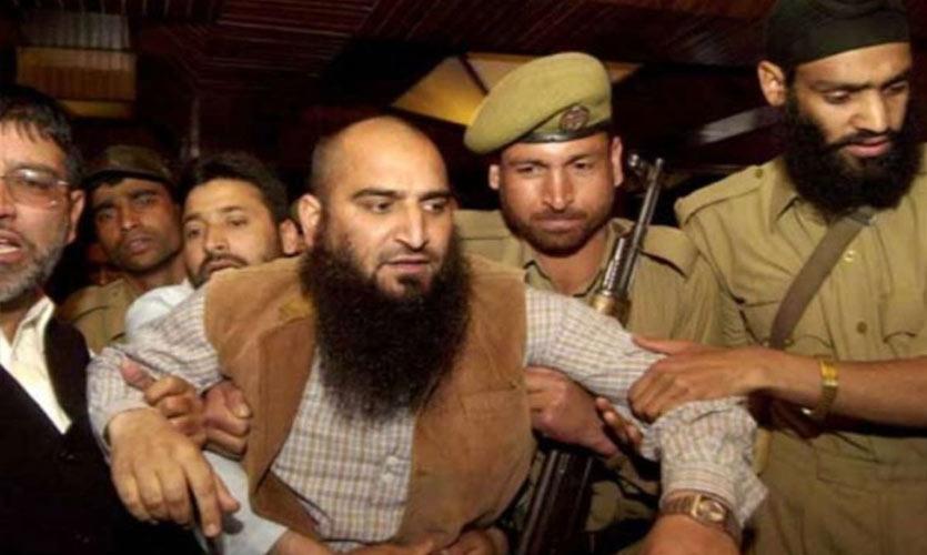 Jailed Separatist Leader Masarat Alam Appointed Hurriyat Conference Chief