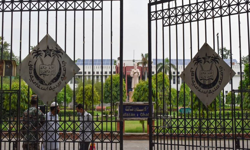 Jamia Millia Campus Stays Shut Despite Phased Re-opening Of Other Central Universities